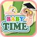 Baby Time!!